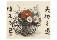 seasons flowers in the basket by akira akizuki