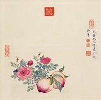 富贵长寿 by empress dowager cixi