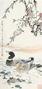 桃花鸳鸯 by jiang hanting