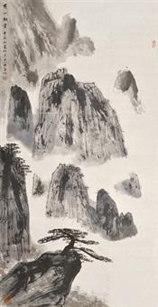 黄山松云 镜片 水墨纸本 by ya ming