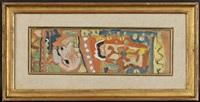 masque et tapisserie by jean pougny