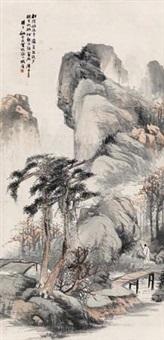 松山飞瀑 (landscape) by yao shuping