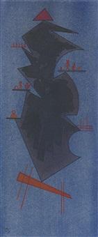 schatten (shadow) by wassily kandinsky