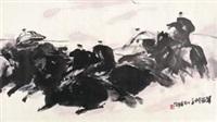 草原骄子 by jia haoyi