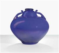 in corpo vase, model z 306 by barovier seguso & ferro murano
