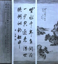 angler's boat in a lake w/poem by kaioku