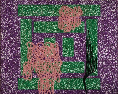 to be a thing by jonathan lasker