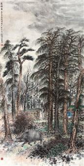 landscape by wu lifu