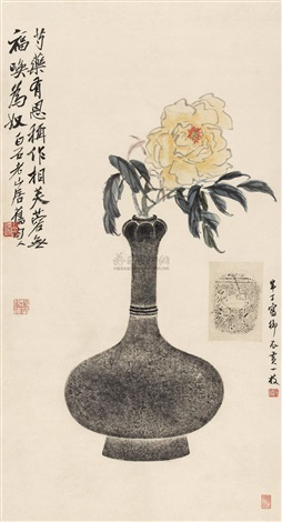 poeny in a bottle by chen banding and qi baishi
