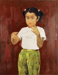 小学生 by lin yongkang