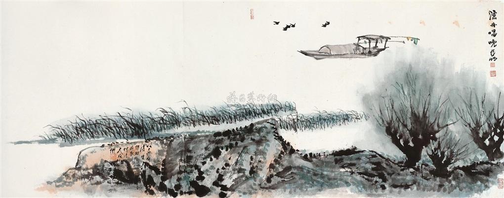渔舟唱晚 by tang yun and ya ming