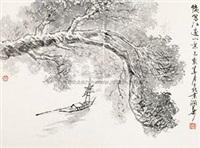 忆写江边小景 by huang runhua