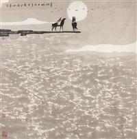长河旭日 by bai gengyan