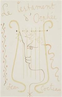le testament d'orphée by jean cocteau