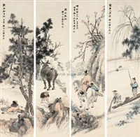 山水人物 (landscape and figure) (in 4 parts) by lin shishui