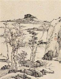山水 by hong ren