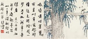 鹤寿千载 (crane) by xu beihong