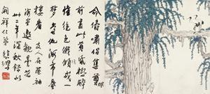 鹤寿千载 crane by xu beihong