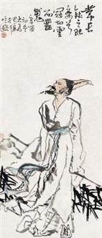 屈子行吟图 by liu dawei