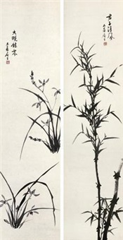 君子余芬 (2 works) by liu taixi