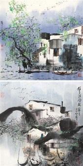 黎里清晓图 水乡暮色 (2 works) by liu maoshan
