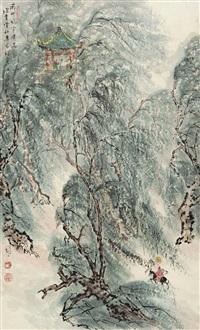 灞柳风雪扑满面 by luo guoshi