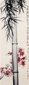 修竹杜鹃 设色纸本 by xu beihong and qi baishi