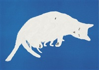 litter by kiki smith