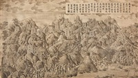 copper engravings of the second jichuan campaign 1771-1776 (4 works) by anonymous-chinese (18)