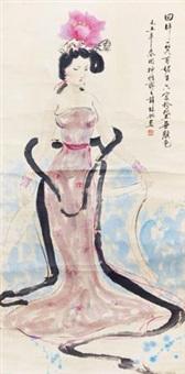 阳贵妃 by xue linxing