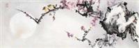月下花鸟 by huang leisheng