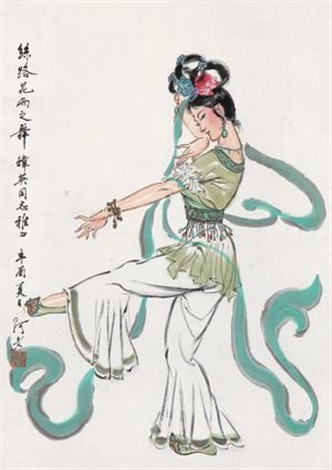 丝路花雨 danceing by a lao