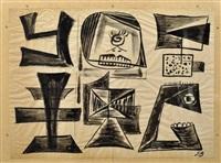 ohne titel (abstrakte komposition) by john banting