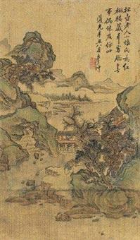 溪山访客 (landscape) by liu yanchong
