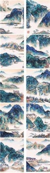 山水 (album of 10) by he haixia