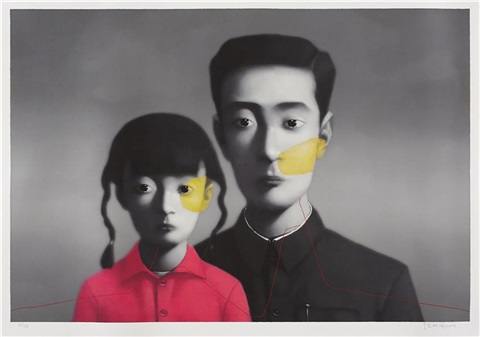 bloodline big family by zhang xiaogang