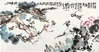 花鸟 by bai desong, shen fuwen, luo mingyao and du xianqing