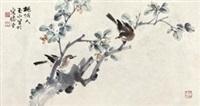 枝头情意 by lin yushan