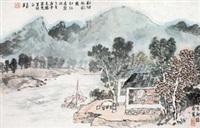 秋江小景 by xu yisheng