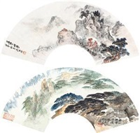 黄山松云 华山下棋亭 (2 works; various sizes) by various chinese artists