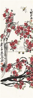 花鸟虫趣 by qi baishi and qi liangchi