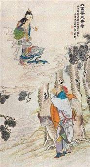 富贵寿考 by huang danru