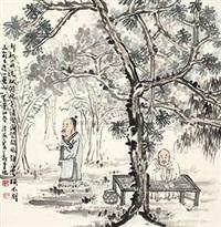 读书图 by liu quanyi