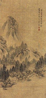 仿巨然山水 (landscape) by bian wenyu