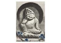 field buddha statue by akira akizuki