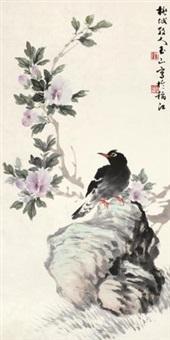 花鸟 by lin yushan