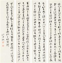 草书《醒世诗句》 (poem in cursive script calligraphy) (in 4 parts) by jiang guodong