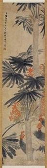 花鸡 by ren bonian