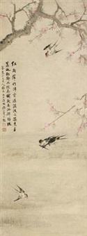 柳燕 by luo anxian