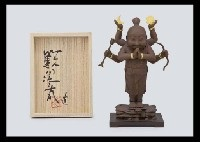 ashura boy by satoshi yabuuchi